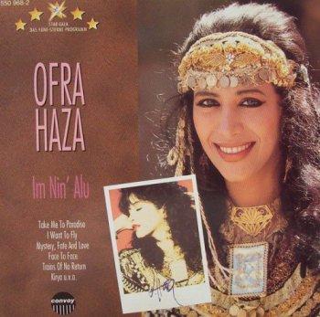 Ofra Haza - Star Gala (1995)