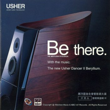 Test CD Usher Audio Be There Vol. 2 2005