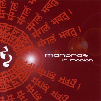 VA - Mantras in Motion (2008)