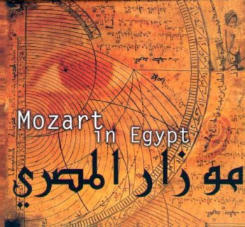 Mozart in Egypt  (1998)