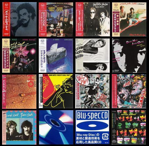 Daryl Hall & John Oates: 14 Albums Japan Mini LP Blu-spec CD 2011