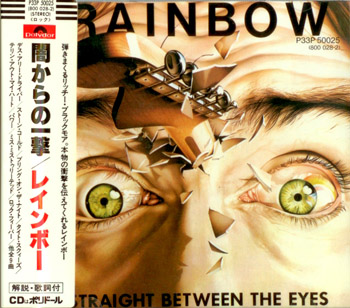 RAINBOW: Straight Between The Eyes (1982) (1985, W.Germany for Japan, P33P-50025)