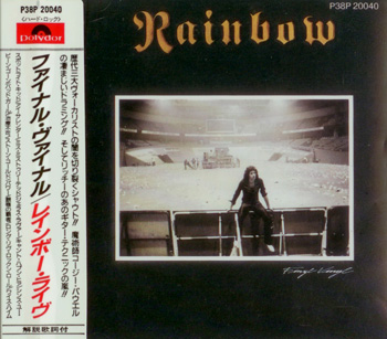 RAINBOW: Finyl Vinyl (1986) (Japan, P38P-20040, 1st Press)
