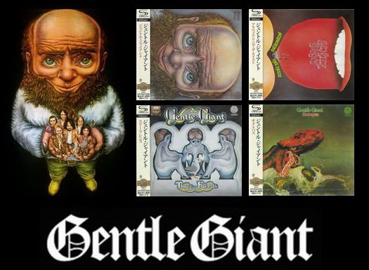 Gentle Giant: 4 First Albums ● Universal Music Japan SHM-CD 2010