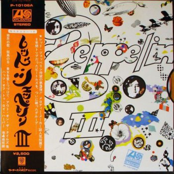 Led Zeppelin - Led Zeppelin III (Atlantic / Warner-Pioneer Japan LP VinylRip 24/192) 1970