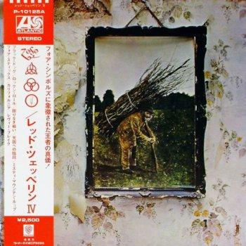 Led Zeppelin - Led Zeppelin IV (Atlantic / Warner-Pioneer Japan LP VinylRip 24/192) 1971