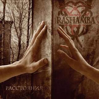 http://lossless-galaxy.ru/uploads/posts/2011-05/1304411716_rashamba_cover.jpg