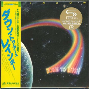 Rainbow - Down To Earth 1979 [Deluxe Edition Japan SHM-CD] (2011)