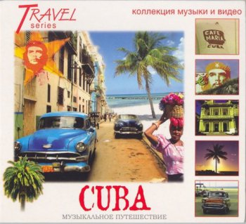 VA - Travel Series: Cuban All Stars (2007)