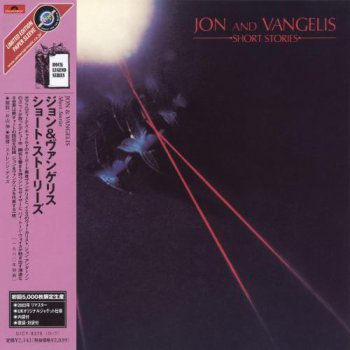 Jon & Vangelis - Short Stories (1979/2004 Japan Mini-LP) (2004)
