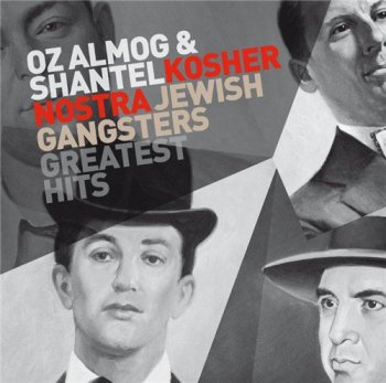 VA - Oz Almog & Shantel - Kosher Nostra Jewish Gangsters Greatest Hits (2011)
