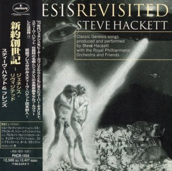 Steve Hackett - Genesis Revisited (Japan PHCR-1454)