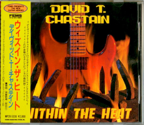 David T. Chastain - Within The Heat [Japanese Edition] (1989)