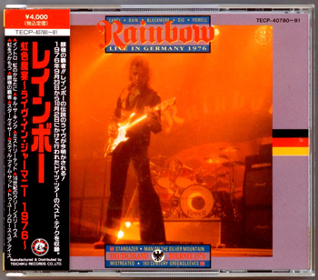 Rainbow: Live In Germany (1976) (1991, Japan, TECP-40780~81, Double CD)