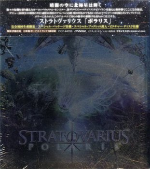 Stratovarius - Polaris (2009)