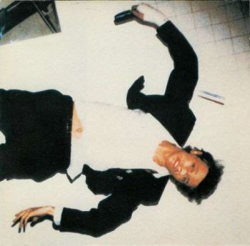 David Bowie - Lodger (1991)