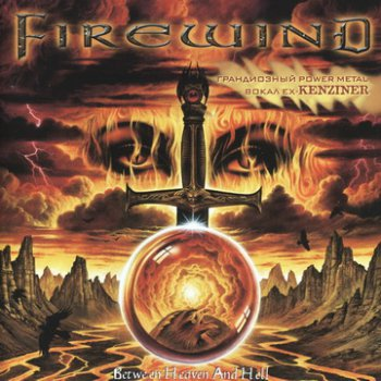 Firewind - Between Heaven And Hell 2002