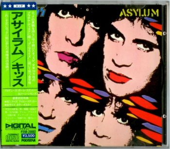 Kiss - Asylum [Japan 1st Press, P35R-20002] (1985)
