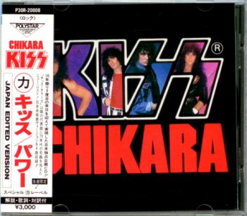 Kiss - Chikara [Japan 1st Press, P30R-20008] (1988)