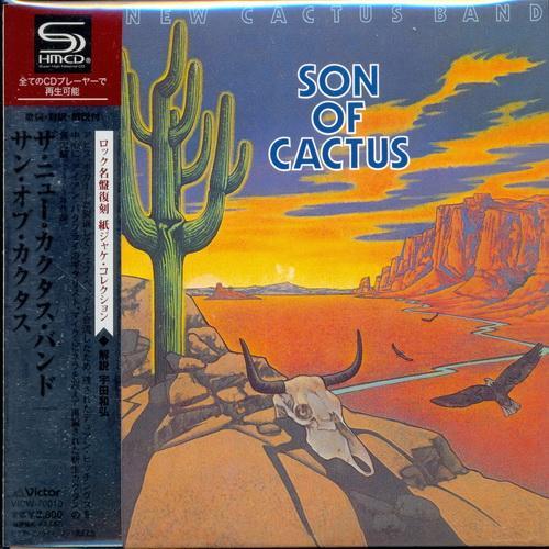 CACTUS 1973 Son Of Cactus