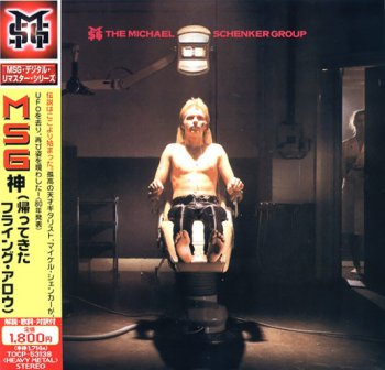 The Michael Schenker Group - The Michael Schenker Group 1980 (Japan Remastered Expanded Edition 2000)