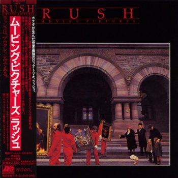 Rush - Moving Pictures (Japan Edition) (2009)