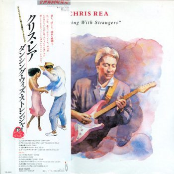 Chris Rea - Dancing With Strangers  [Magnet Japan, LP, (VinylRip 24/192)] (1987)