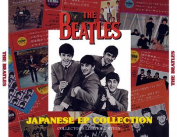 The Beatles - Japanese EP Collection 2008