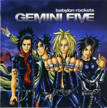 Gemini Five - Babylon Rockets (2003)