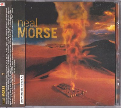 Neal Morse - ? (Question Mark) - 2005