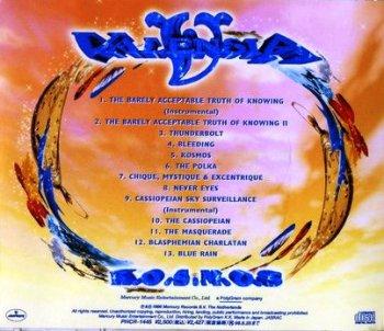 Valensia - K.O.S.M.O.S. (1996 Nippon/Japan)