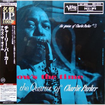 Charlie Parker - The Genius Of Charlie Parker #3 - Now's The Time (Universal Music Japan LP VinylRip 24/96) 1952-53