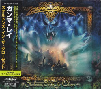 GAMMA RAY - Sceletons In The Closet 2CD (Japan) 2003 [Live]