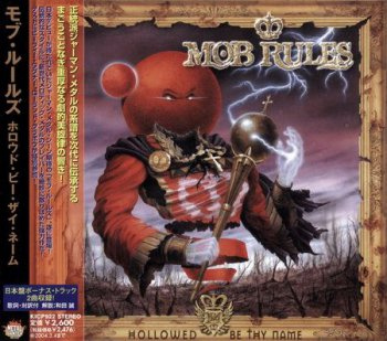 Mob Rules - Hollowed Be Thy Name (Japanese Edition) 2003