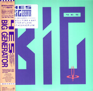 Yes - 18 CD [Japan, SHM-CD, 2009] (1969-1987)