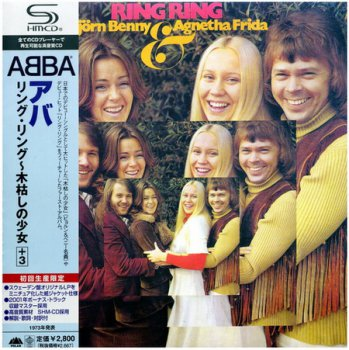 ABBA - Ring Ring (1973) (Japan) Re-Post