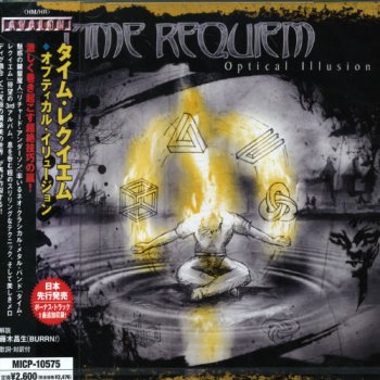Time Requiem - Optical Illusion [Japan, MICP-10575] (2006)