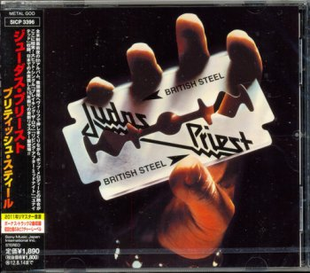 Judas Priest: 2011 Remaster Discography ● 12 Albums + 4 Albums Mini LP HQCD K2HD Mastering / Japanese Editions 2012