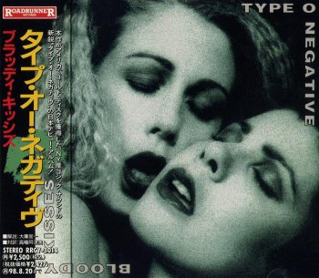 Type O Negative - Bloody Kisses (Japan Edition) (1993)