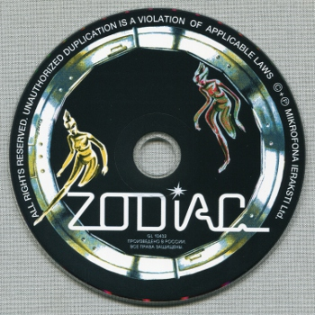 Zodiac: Disco Alliance & Music In The Universe (1980, 1983) (Gala Records, GL 10432)