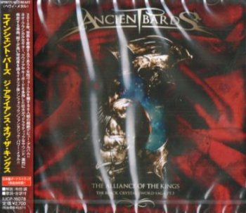 Ancient Bards - The Alliance Of The Kings 2010 (Spiritual Beast, Japan)
