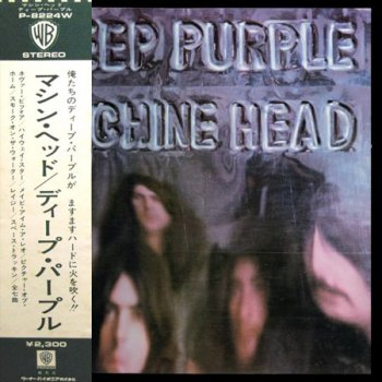 Deep Purple - Machine Head [Warner-Pioneer Corporation, Jap, LP (VinylRip 24/192)] (1972)