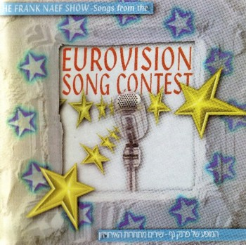 VA - Eurovision Song Contest - The Frank Naef Show (2000)