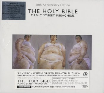 Manic Street Preachers - The Holy Bible 1994 [10th Anniversary Edition] (2004)