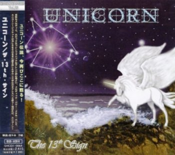 Unicorn - The 13th Sign (2005)