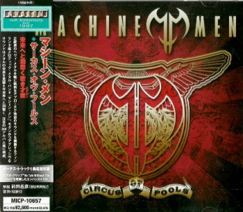 Machine Men - Circus Of Fools 2007 (Avalon/Japan)
