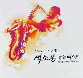 VA - Saxophone Golden Best (2012)