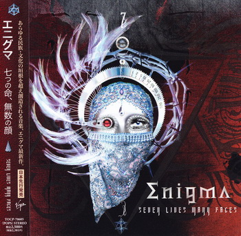 Enigma - Seven Lives Many Faces [Japan] (2008)