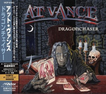 At Vance - Dragonchaser [Japan] (2001)