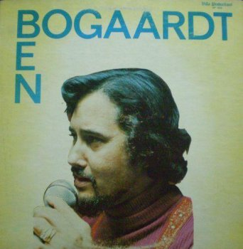 Ben Bogaardt - S/T 1970 (Private Pressing)
